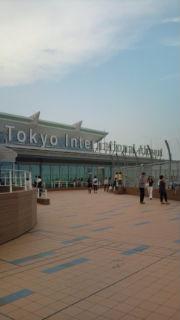 空港名.jpg